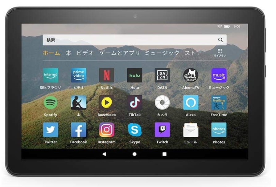 Fire8タブレット